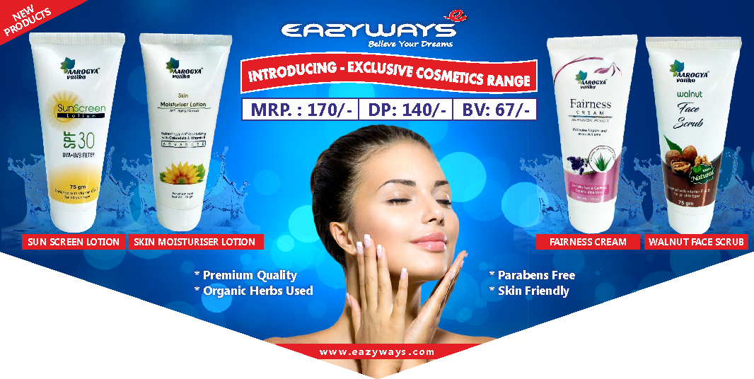 Eazyways exclusive cosmetics