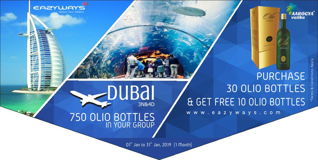 DUBAI TOUR 2019