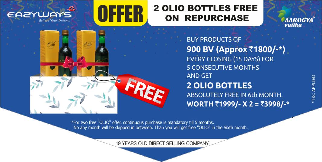 offer1_2019