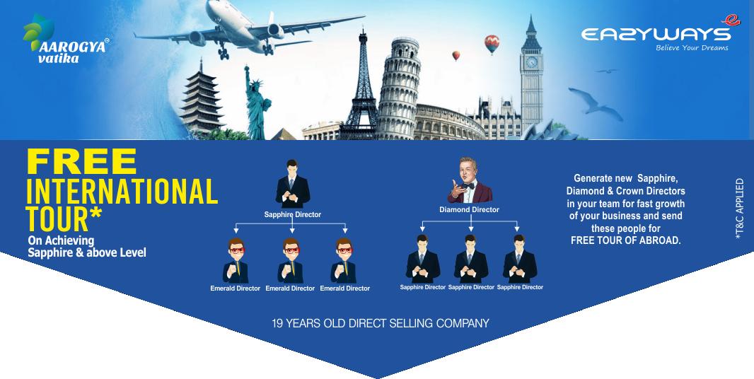 offer3_international tour 2019