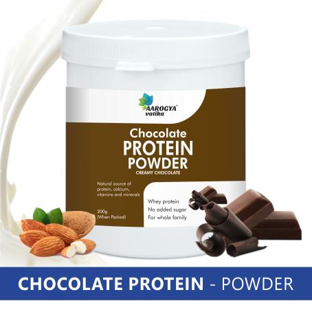 PROTEIN POWDER CREAMY CHOCOLATE (200 GM)