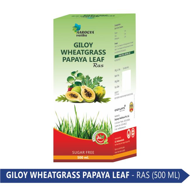 GILOY PAPYA WHEAT GRASS (500ML)