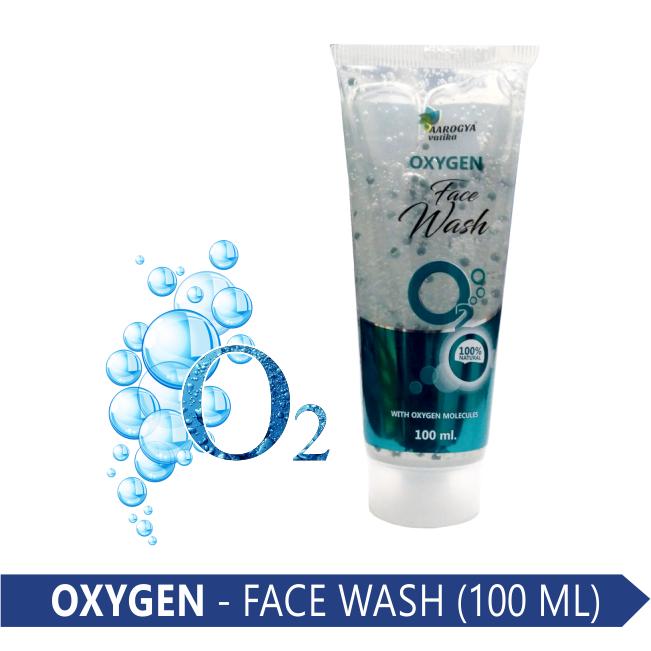 FACE WASH ( OXYGEN) 100 ML.