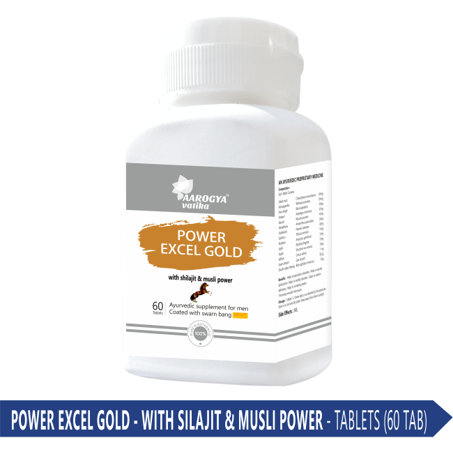 POWER EXCEL WITH MUSLI (60 TAB)