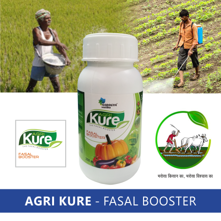 FASAL BOOSTER PLANT GROWTH PROMOTERS (250 ML.)