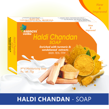 HALDI CHANDAN SOAP (75 GM)
