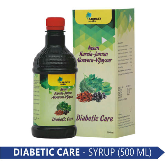 DIABETIC CARE (500 ML.)