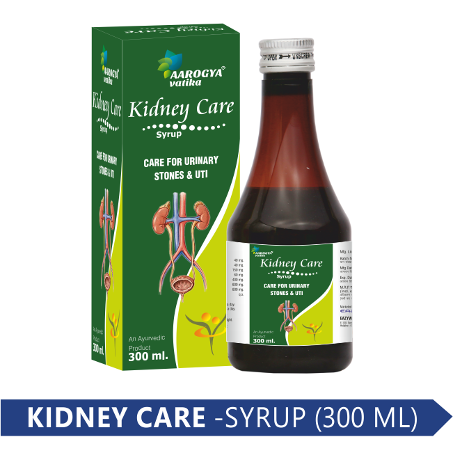 KIDNEY CARE 300 ML.