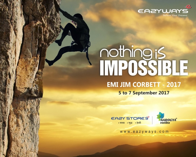 EAZYWAYS EMI TOUR 2017-Jim Corbett National Park(5 Sep TO 7 Sep2017)