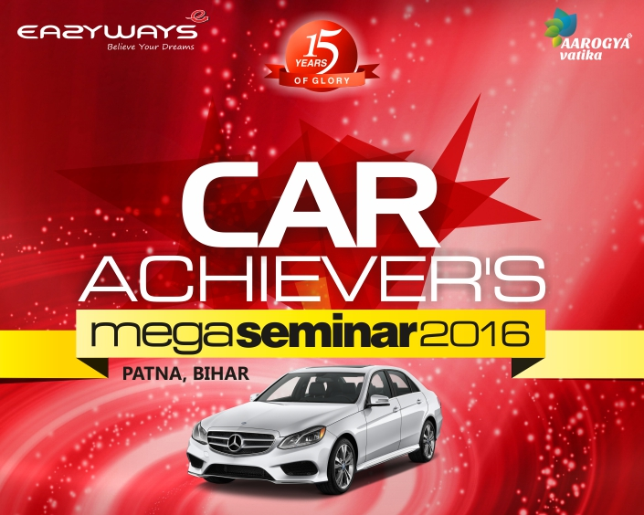 TESTIMONIAL OF Eazyways Car Achievers 2016 on Stage Part-6
