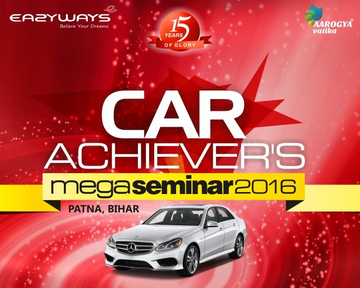 TESTIMONIAL OF Eazyways Car Achievers 2016 on Stage Part-6