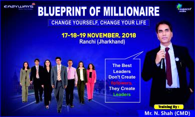 Ranchi Training Promo :Blueprint Of Millionaire