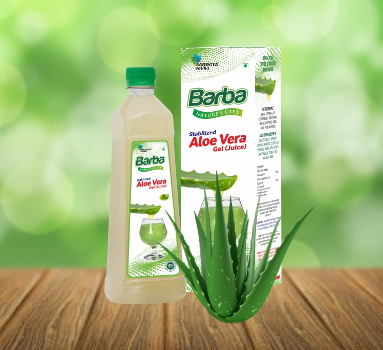 Eazyways Aarogyavatika  Aloe vera