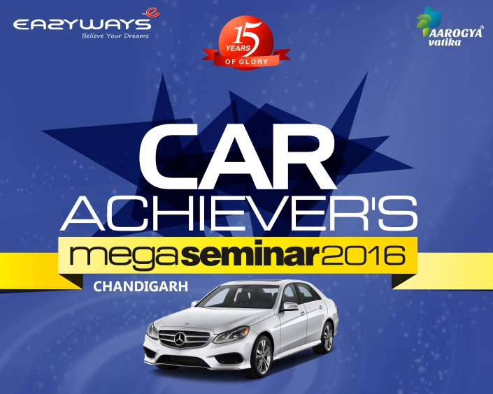 Eazyways Car Achievers Seminar Chandigarh 2016,Promo
