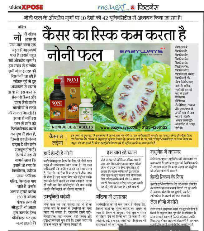 Benefits of Noni juice and tablets