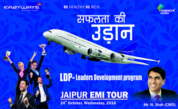 EAZYWAYS EMI TOUR JAIPUR OCT 2018(Power of Duplication Part- 2 :Leaders vs Managers).